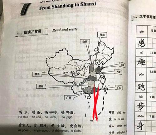 Bản đồ đường lưỡi bò xuất hiện trong giáo trình. Ảnh: Tiền Phong