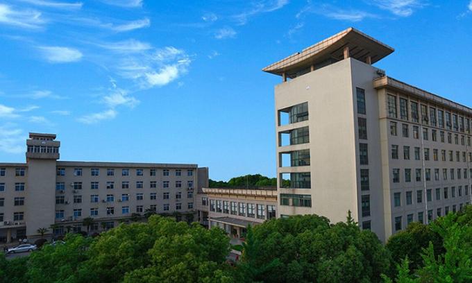 Viện Virus học Vũ Hán ở thành phố Vũ Hán, tỉnh Hồ Bắc. Ảnh:WIV website.