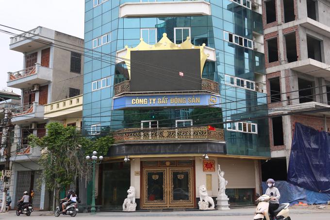Trụ sở công ty Đường Dương ở thành phố Thái Bình. Ảnh: Phạm Dự.