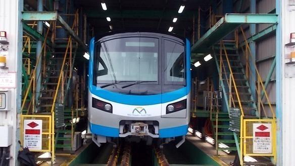 Metro Số 1