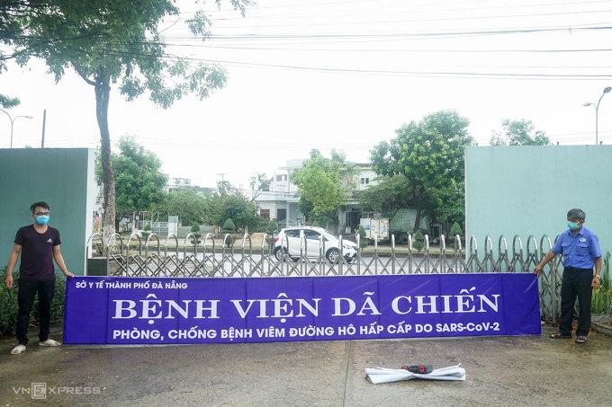 Trung tâm Y tế huyện Hoà Vang, nơi bé 20 tháng tuổi đang được cách ly và điều trị. Ảnh:Gia Chính.
