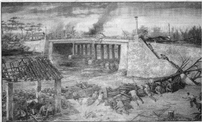 Tranh vẽ trận đánh tại cầu Thị Nghè ngày 27/9/1945 giữa lực lượng tự vệ và quân Pháp, Anh. Ảnh: Tư liệu Thư viện Tổng hợp TP HCM.