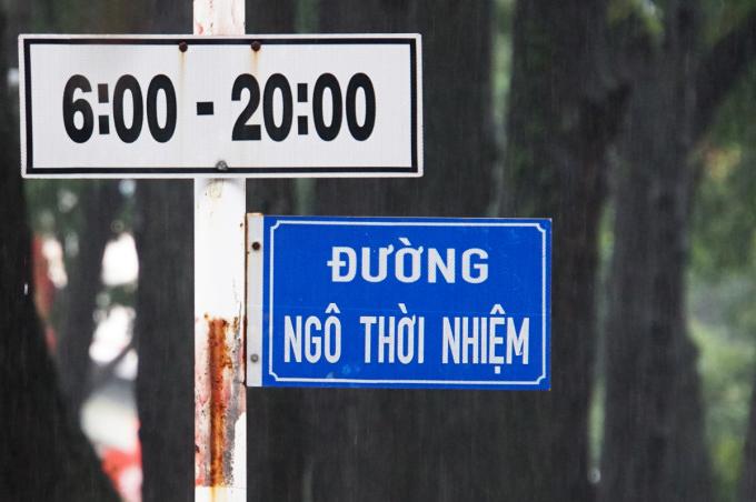 Bảng tên đường Ngô Thời Nhiệm, quận 3 (tên đúng Ngô Thì Nhậm), được Hội Khoa học Lịch sử TP HCM đề xuất giữ nguyên. Ảnh: Mạnh Tùng.