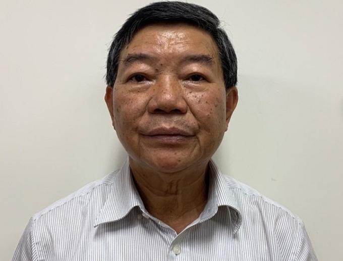 Ông Nguyễn Quốc Anh khi bị bắt. Ảnh: Bộ Công an