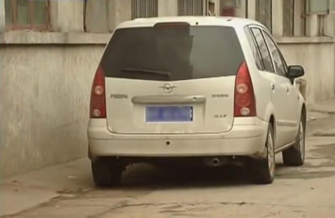 Xe Mazda của Bình. Ảnh: CCTV.
