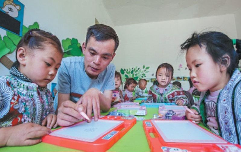 Chàng trai bỏ lương nghìn đô về nông thôn dạy học