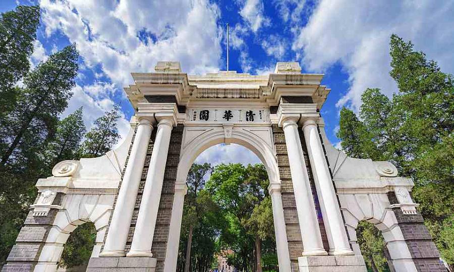 10 đại học hàng đầu châu Á năm 2021