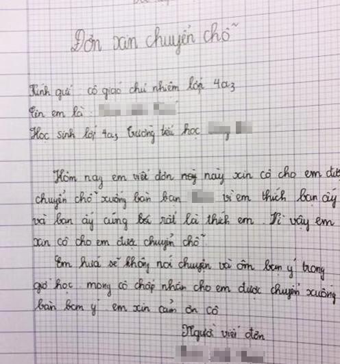 Loạt thư tỏ tình của học sinh tiểu học - 2