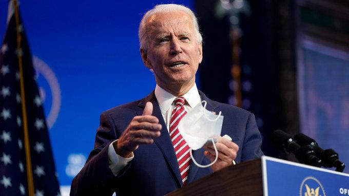 Biden đạt kỷ lục gần 80 triệu phiếu bầu