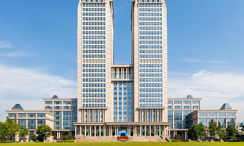 Đại học nào tốt nhất Trung Quốc?