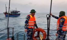 Đội tàu biên phòng cứu nạn trên biển