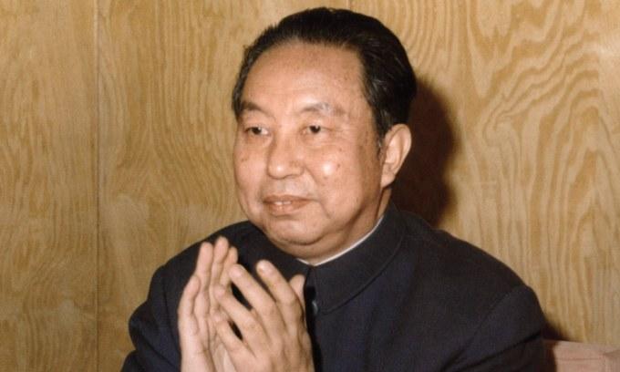 Cựu thủ tướng Trung Quốc Hoa Quốc Phong. Ảnh: AFP.
