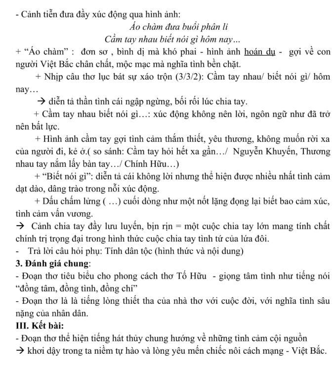 Phân tích đoạn thơ trong đề thi tốt nghiệp THPT - 4