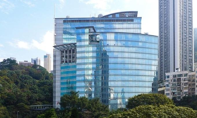 Bên ngoài văn phòng của Bộ Ngoại giao Trung Quốc tại Hong Kong. Ảnh: Wikipedia.