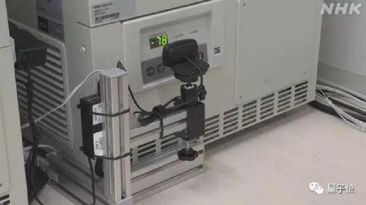 Nhật Bản dùng AI kiểm soát nhiệt độ bảo quản vaccine