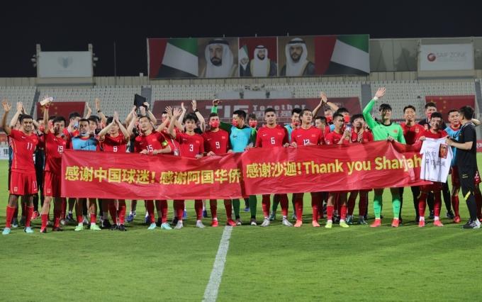 Cầu thủ Trung Quốc ăn mừng sau thành công ở vòng loại thứ hai World Cup 2022 tháng trước. Ảnh: Sina