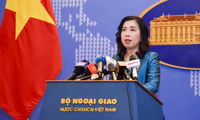 Việt Nam hoan nghênh thỏa thuận với Mỹ về chính sách tỷ giá