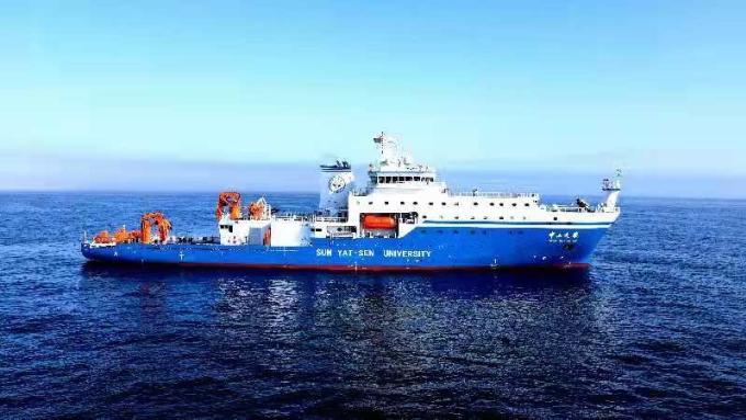 Tàu Đại học Tôn Trung Sơn chạy thử ngoài khơi Thượng Hải hồi tháng 6. Ảnh: CGTN.
