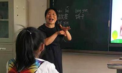 18 năm dạy học sinh khuyết tật