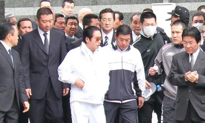 Nhật tuyên tử hình trùm yakuza