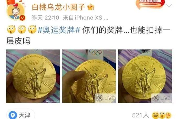 VĐV Trung Quốc đăng ảnh huy chương vàng Olympic bong tróc