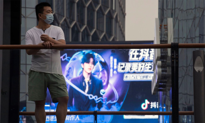 TikTok Trung Quốc hạn chế người dùng dưới 14 tuổi