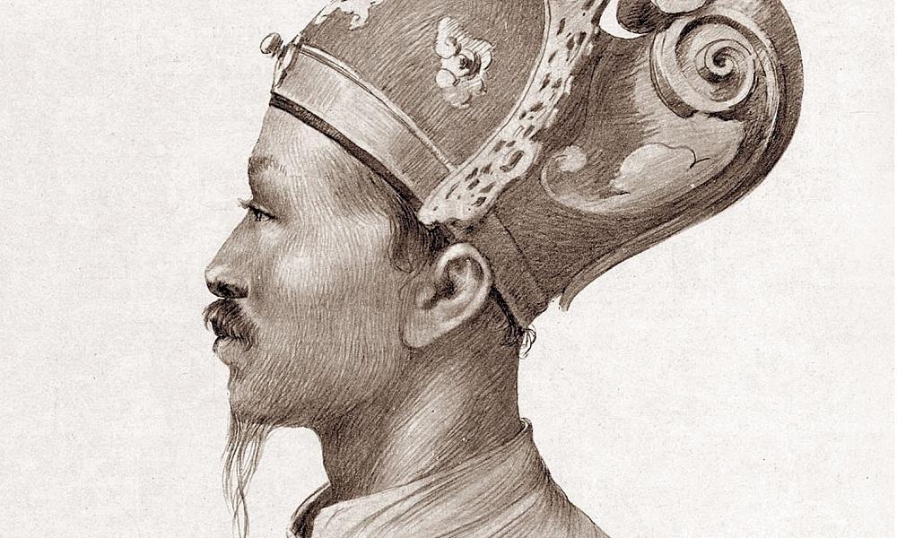 Vị vua nào hơn trăm vợ nhưng không có con ruột?