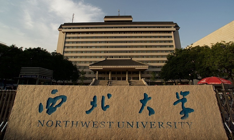 Đại học gây tranh cãi vì huy động tiền từ sinh viên